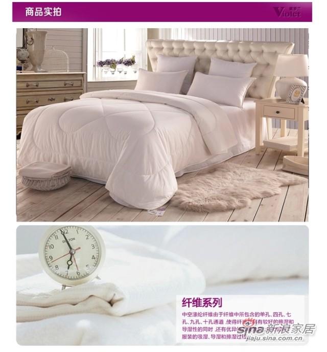 紫罗兰家纺 全棉洁菌抗菌防螨纯棉被子被芯-1