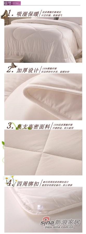 紫罗兰家纺 全棉洁菌抗菌防螨纯棉被子被芯-2