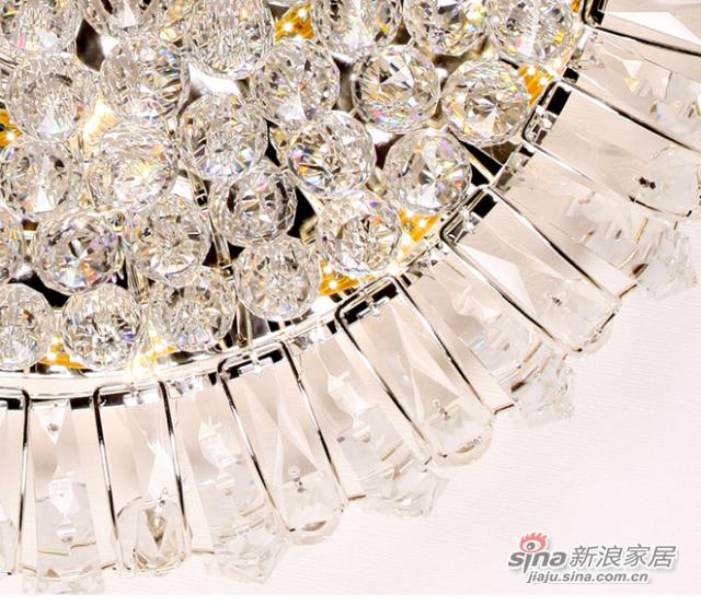 钜豪LED分段遥控吸顶灯MX89046 大功率LED800mm-2