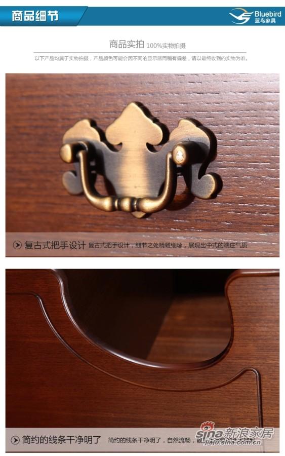 蓝鸟家具 多功能储物收纳储藏置物柜 褐色-2
