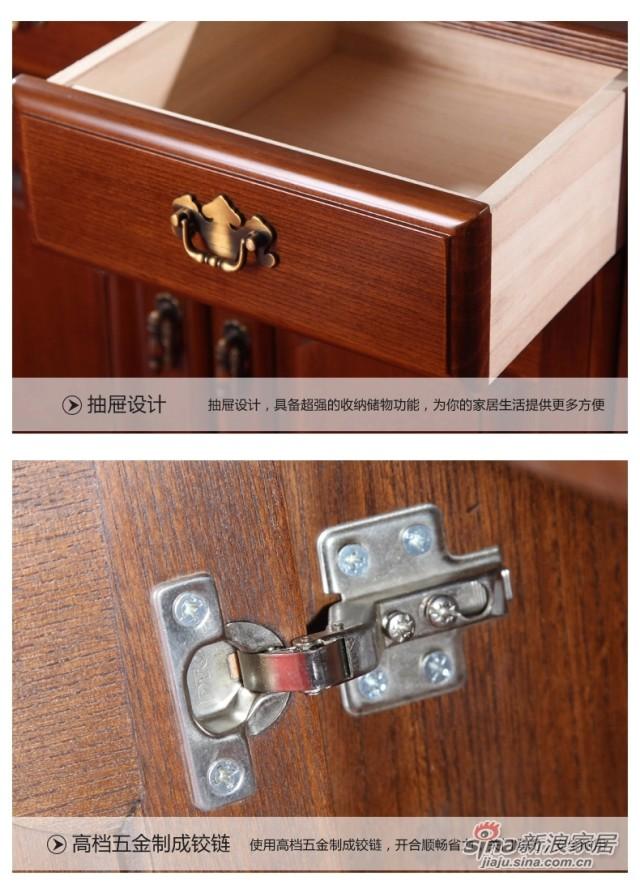 蓝鸟家具 多功能储物收纳储藏置物柜 褐色-3
