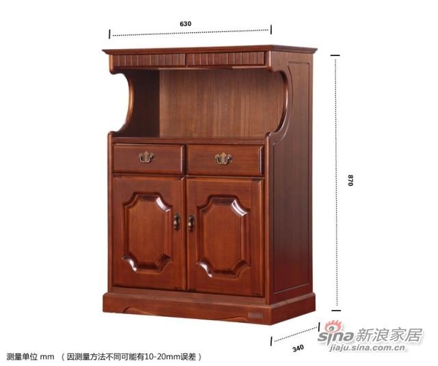 蓝鸟家具 多功能储物收纳储藏置物柜 褐色-4