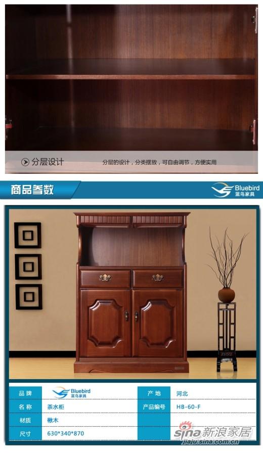 蓝鸟家具 多功能储物收纳储藏置物柜 褐色-5