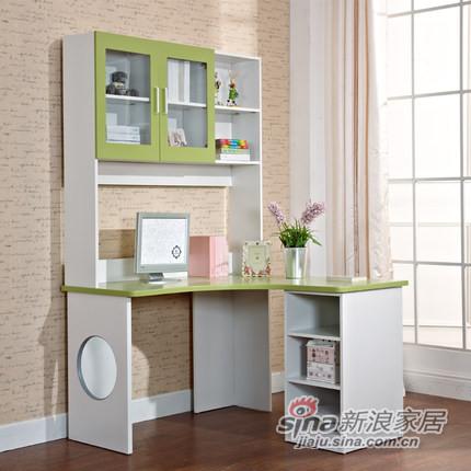 七彩人生儿童家具 浅绿色学习书桌