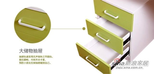 七彩人生儿童家具 浅绿色学习书桌 -3