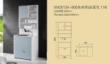 席玛卫浴原装正品2013A-800洗衣柜