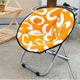凰家御器太阳椅折叠椅休闲躺椅床沙滩椅折叠床大包装