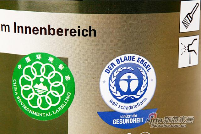 德国都芳全环保水性木器PU清漆-2
