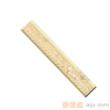 欧神诺-天使之光系列-腰线YF505X1(50*300mm)