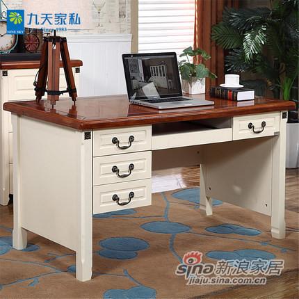 九天家私美式乡村田园书桌