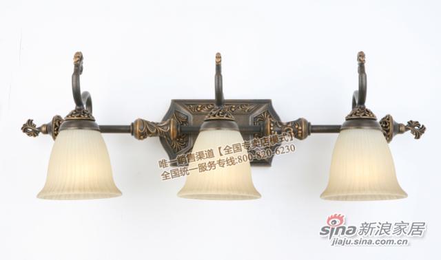 百得诗特-托斯卡尼艳阳系列台灯、吊灯-4