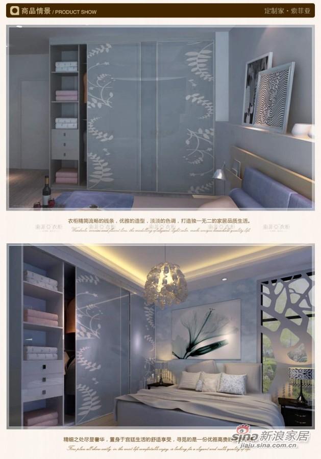 索菲亚衣柜-C3蕨叶亮灰色玻璃趟门衣柜
