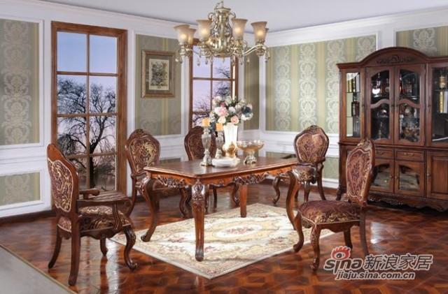朗沃家居 LV659餐椅