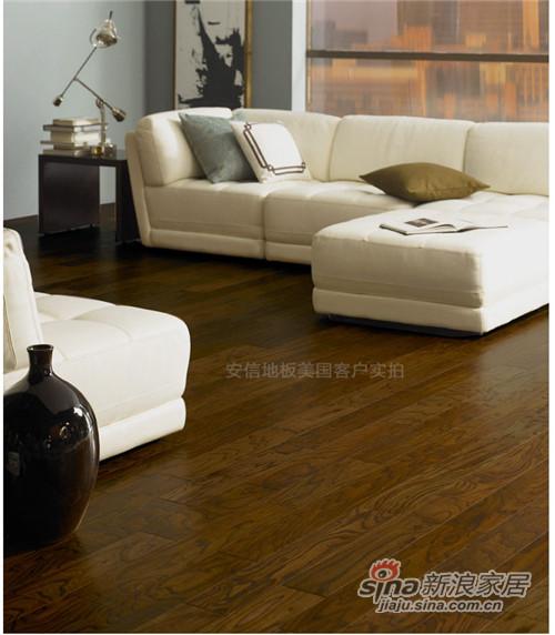 安信自由长实木复合地板-1