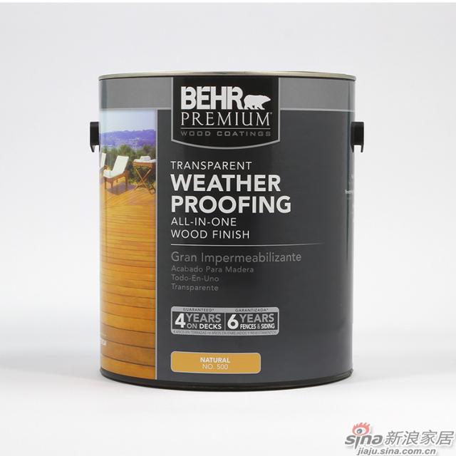 百色熊纳米耐候木器防护水性漆 1加仑