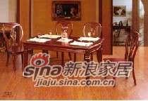 远大嘉华实木餐桌601-0