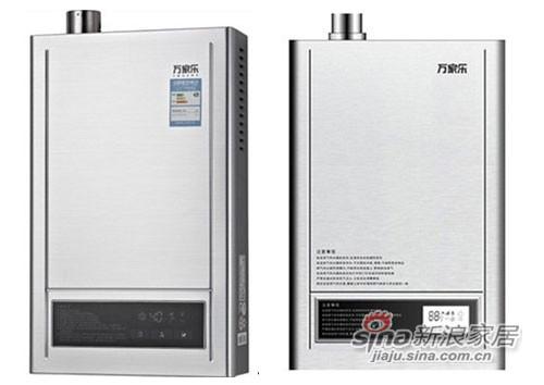 万家乐燃气热水器JSQ18-10UF1(拉丝)