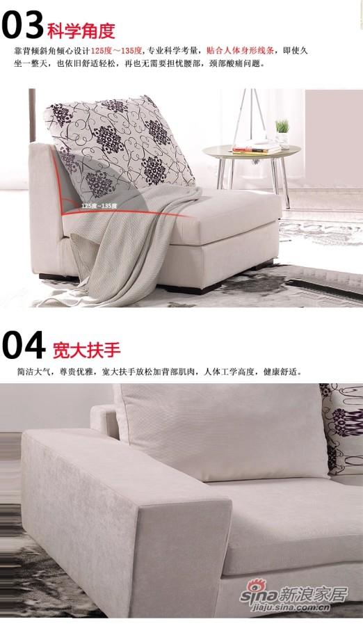 斯可馨可拆洗布沙发SKX-TMI001