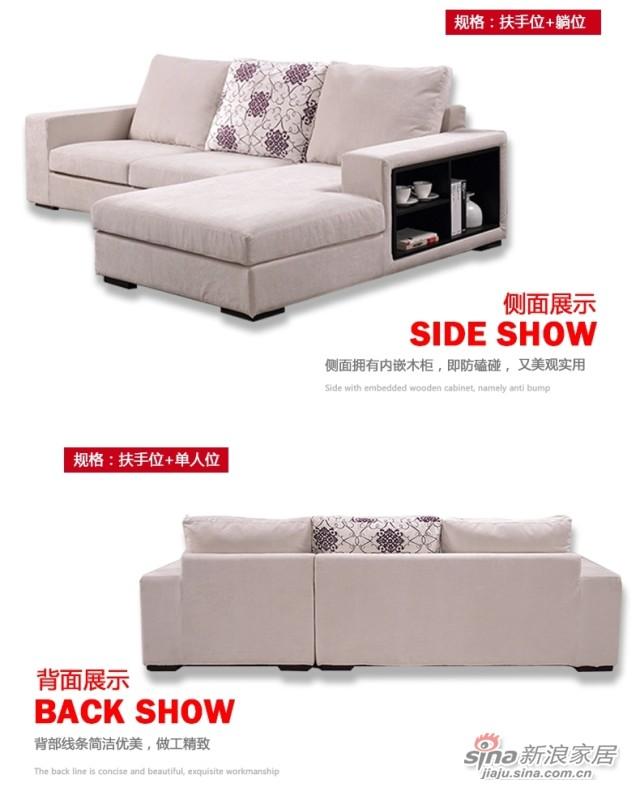 斯可馨 时尚多功能布艺沙发 可拆洗布沙发SKX-TMI001-4