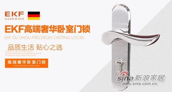 时尚简约卧室内房门锁具-3