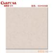 加西亚瓷砖-波特曼系列-GA8007(800*800MM)