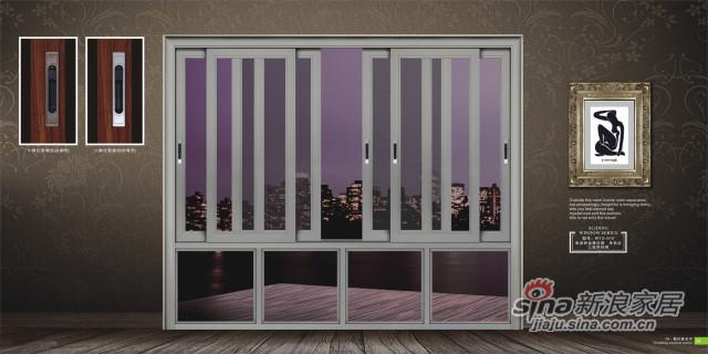 轩朗断桥推拉窗
