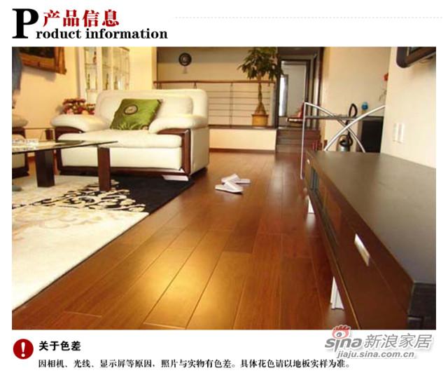 书香门地美学地板 15mm柚木多层实木地板-1