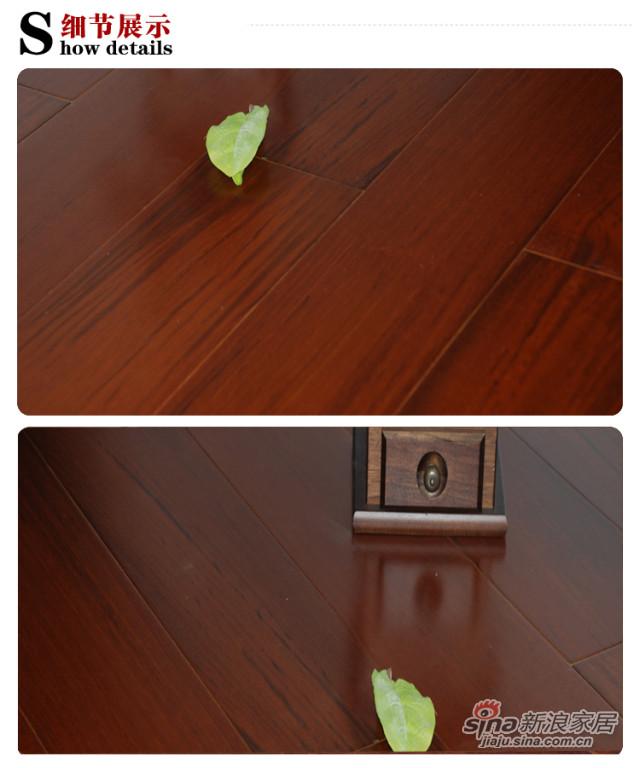 书香门地美学地板 15mm柚木多层实木地板-3