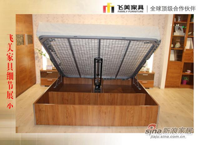 飞美电动箱体床-2