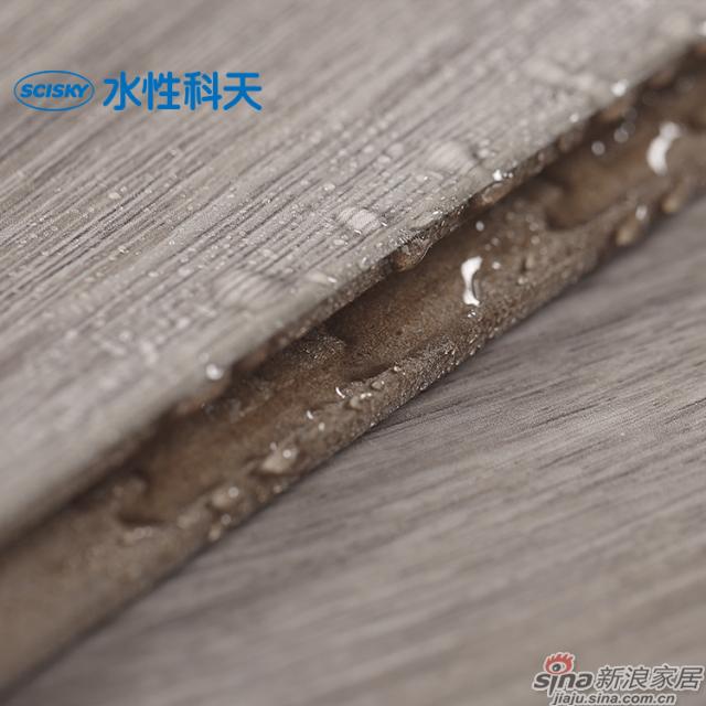 莱尔橡木强化地板-5