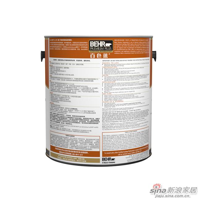 百色熊超级室内哑光涂料 1加仑-1
