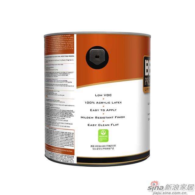 百色熊超级室内哑光涂料 1加仑-3