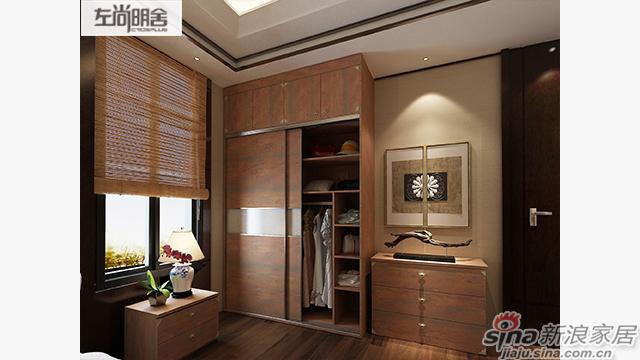 左尚明舍中式卧室、衣柜-2