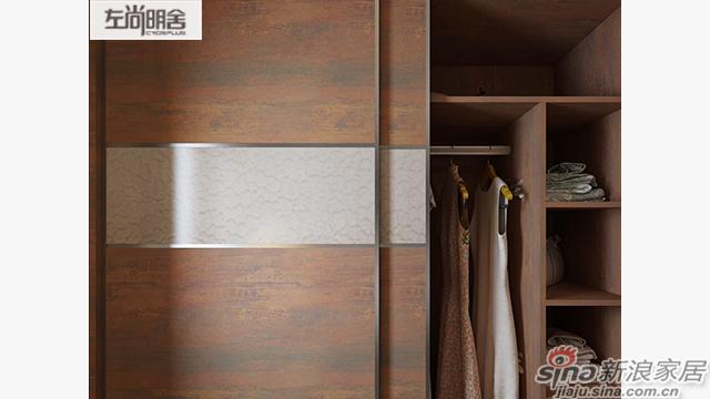 左尚明舍中式卧室、衣柜-4