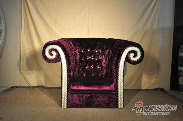 纯美印象贵族PARTY沙发1