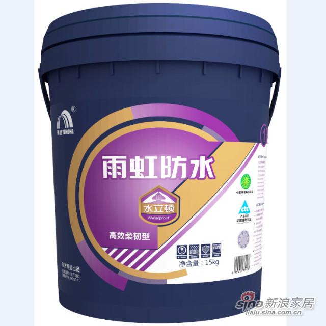 水立顿高效柔韧型防水涂料