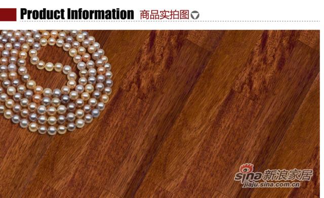 圣象地板 康树三层 实木复合 女汉子 KS8361-1
