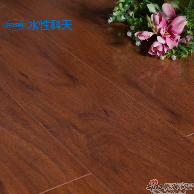 施塔德柚木强化地板