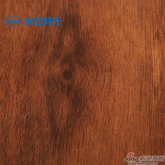 施塔德柚木强化地板-1