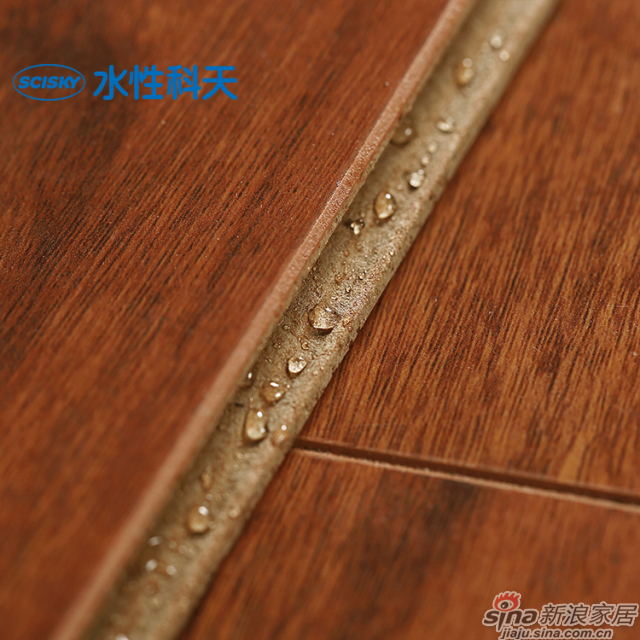 施塔德柚木强化地板-3