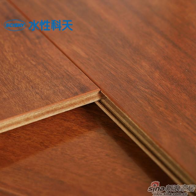 施塔德柚木强化地板-5