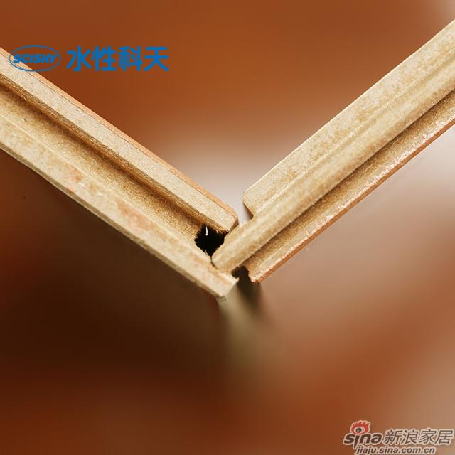施塔德柚木强化地板-6