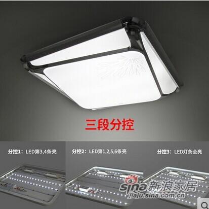 欧普照明灯具 led吸顶灯-1