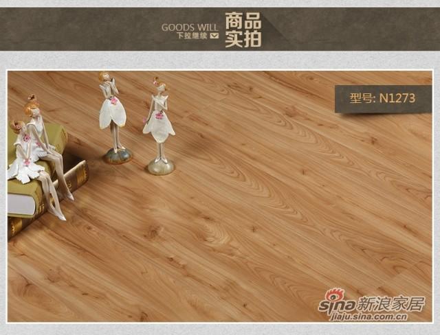 世友 仿实木强化复合地板-3