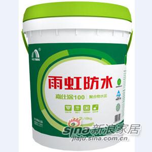嘉仕涂100聚合物水泥防水涂料