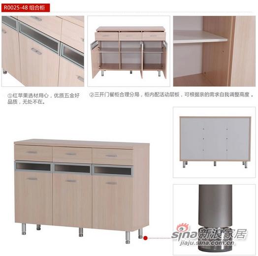 红苹果厨房多功能餐边柜-1