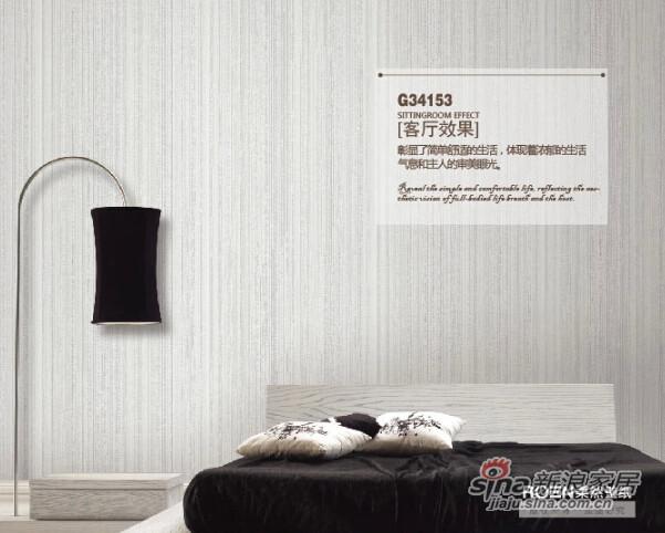 柔然壁纸简约现代英式条纹比利时无纺墙纸-1
