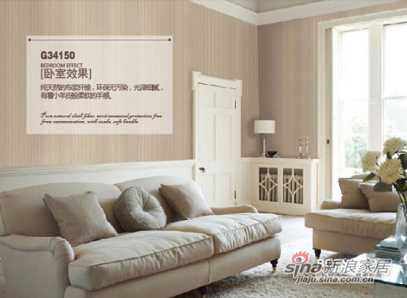 柔然壁纸简约现代英式条纹比利时无纺墙纸-2