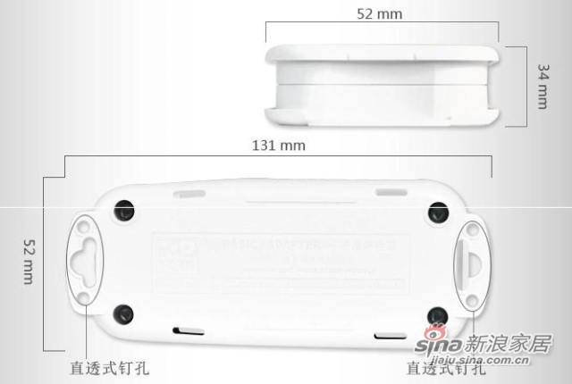 突破插座Q0911K2-2