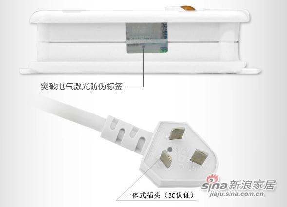 突破插座Q0911K2-3